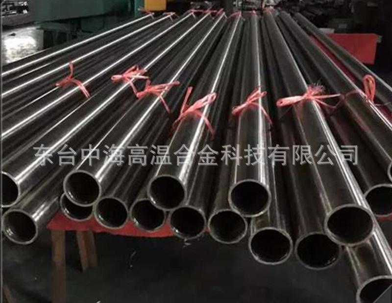 合金钢管出现生锈的情况都有哪些